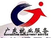 佛冈县利民装卸服务有限公司 最新采购和商业信息