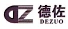 江苏德佐电子科技有限公司 最新采购和商业信息