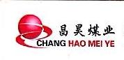 赞皇县昌昊贸易有限公司 最新采购和商业信息
