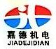 溧阳市嘉德机电设备有限公司 最新采购和商业信息