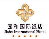 承德嘉和国际饭店有限公司 最新采购和商业信息