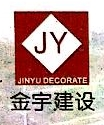 台州金宇市政建设工程有限公司 最新采购和商业信息