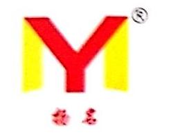马鞍山市扬名办公设备技术服务有限公司 最新采购和商业信息