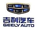 惠州市惠地汽车维修有限公司 最新采购和商业信息