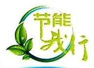 深圳市大能节能技术有限公司