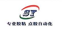 厦门硕盈科技有限公司 最新采购和商业信息