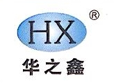 兴化市华旭电子有限公司 最新采购和商业信息