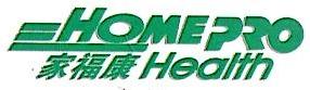 东莞市欧斯凯健身器材科技有限公司 最新采购和商业信息