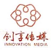 创享汇(上海)文化传播有限公司 最新采购和商业信息