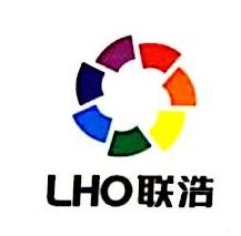中山市联浩照明科技有限公司 最新采购和商业信息