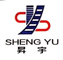 江苏昇宇建设科技有限公司 最新采购和商业信息