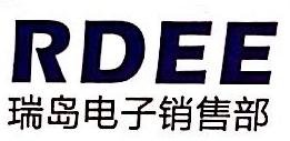 枝江瑞岛电子工程有限公司 最新采购和商业信息