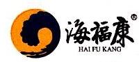青岛海福康海珍品有限公司 最新采购和商业信息
