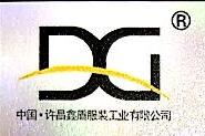 许昌鑫盾服装工业有限公司 最新采购和商业信息