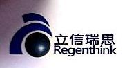 北京立信瑞思企业顾问有限公司 最新采购和商业信息