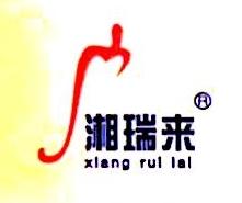 衡东湘福来农业食品有限公司 最新采购和商业信息