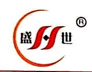 河南盛世汽车配件有限公司 最新采购和商业信息