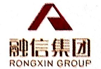 长乐融信投资有限公司 最新采购和商业信息