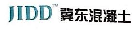 北京城五混凝土有限公司 最新采购和商业信息