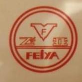 江苏飞亚化学工业有限责任公司 最新采购和商业信息