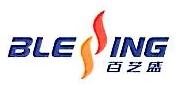 深圳市百艺盛科技发展有限公司 最新采购和商业信息