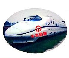 安徽省桐城市东风铁路器材有限公司