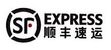 大连顺丰速运有限公司 最新采购和商业信息