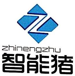 深圳市智能猪电子皮具有限公司 最新采购和商业信息