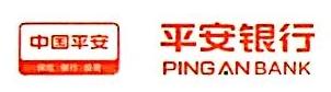 平安银行股份有限公司广州科学城科技支行 最新采购和商业信息