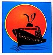 泉州市振洋船舶代理有限公司