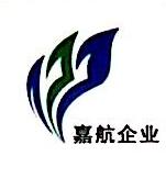 西安嘉航企业管理咨询有限公司 最新采购和商业信息