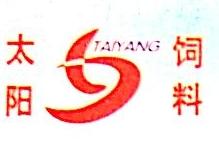 福建省仙游县南方饲料有限公司 最新采购和商业信息