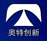 北京奥特创新科技有限公司 最新采购和商业信息