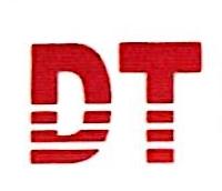 晋州市德通纺织有限公司 最新采购和商业信息