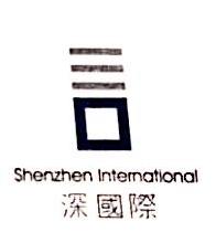 深国际控股(深圳)有限公司 最新采购和商业信息