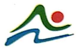 东莞市南国印象物业投资有限公司 最新采购和商业信息
