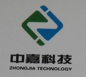 深圳市中嘉科技有限公司 最新采购和商业信息