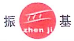 宜兴市聚金信化工有限公司
