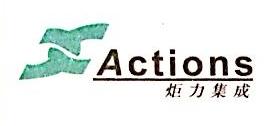 上海炬力集成电路设计有限公司 最新采购和商业信息