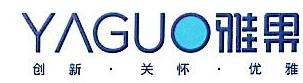 北京雅果科技有限公司