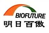 深圳市明日百傲科技有限公司 最新采购和商业信息