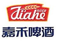 河北嘉禾啤酒有限公司 最新采购和商业信息