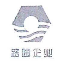 杭州路通装饰建材信息咨询有限公司