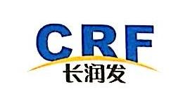 惠州市长润发涂料有限公司