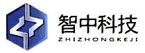南京智中信息技术有限公司 最新采购和商业信息