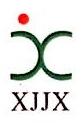 新昌县协进机械有限公司 最新采购和商业信息