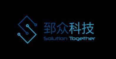 上海郅众信息科技有限公司 最新采购和商业信息