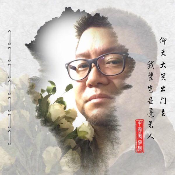 来自萧维然发布的商务合作信息:上海景商置业有限公司 Shanghai... - 景荣金控