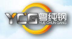 广州市粤纯钢机电设备有限公司 最新采购和商业信息