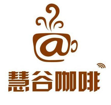 河南创慧营企业管理咨询有限公司 最新采购和商业信息